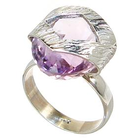 Chunky Royal Amethyst Sterling Silver Ring size P