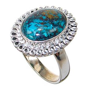 Chrysocolla Sterling Silver Ring size P