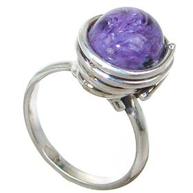 Siberian Charoite Sterling Silver Ring Size O 1/2 Adjustable