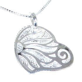 Plain Heart Sterling Silver Necklace length 18 inches